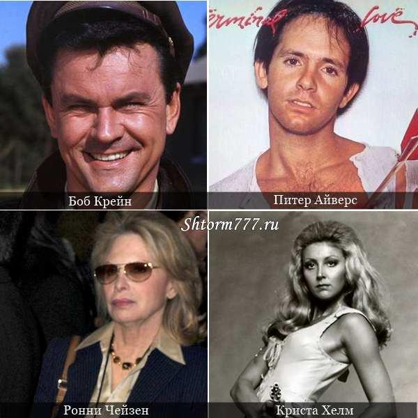 Нераскрытые смерти знаменитостей