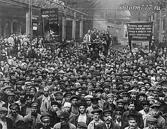 Массовые забастовки 1903 года