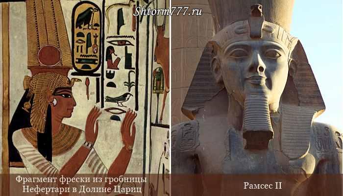 Нефертари Меренмут и Рамсес II
