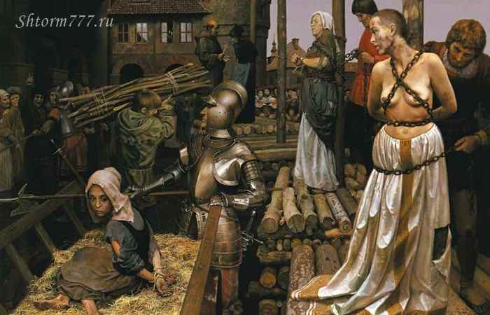 Средневековый суд над ведьмами