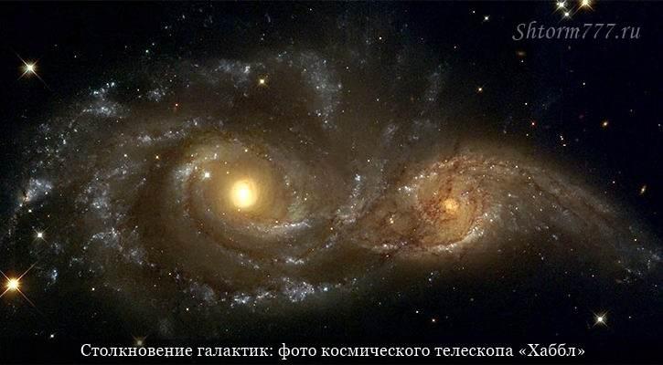 """Столкновение галактик, фото телескопа """"Хаббл"""""""