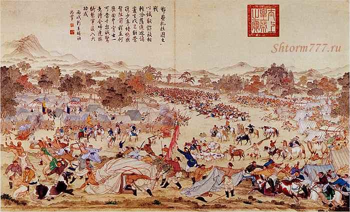 Падение Китайской империи