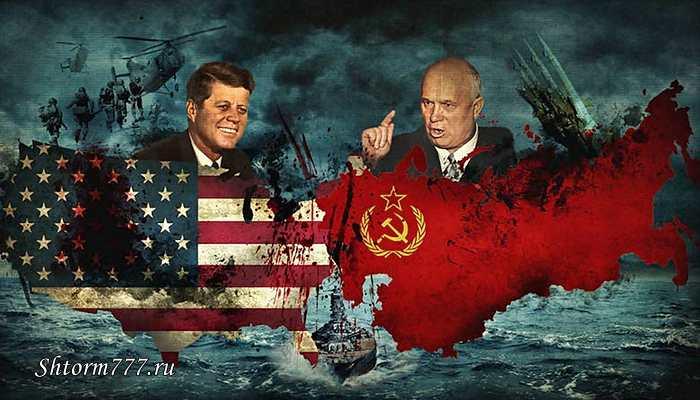 Причины холодной войны