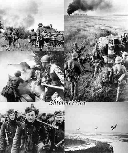 Продвижение вермахта вглубь СССР